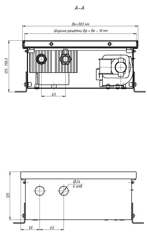 Модель Eva KB.125.303