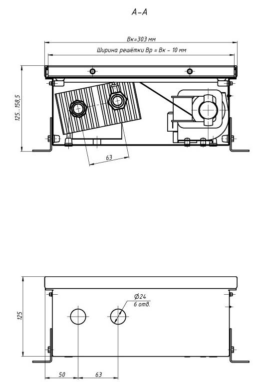 Модель Eva KBX.125.303