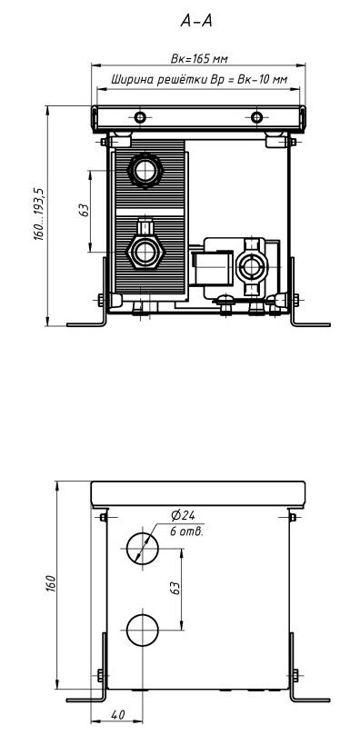 Модель Eva KB.160.165
