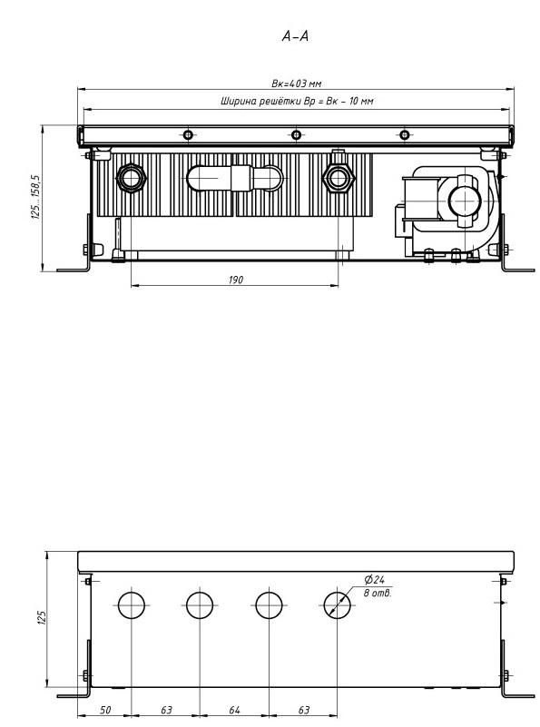 Модель Eva KB.125.403