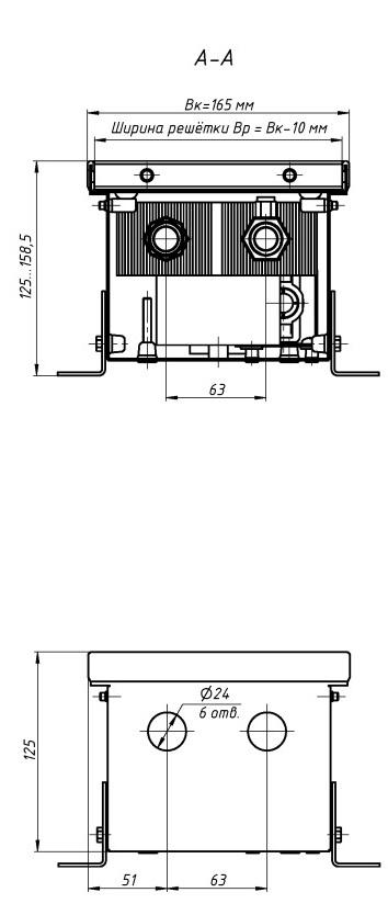 Модель Eva KB.125.165