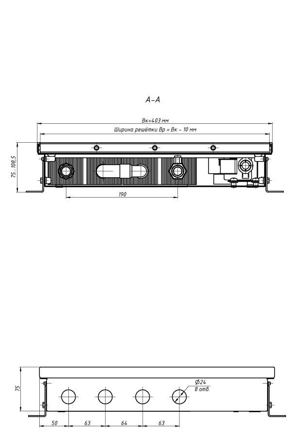 Модель Eva KB.75.403