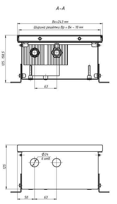 Модель Eva K.125.243
