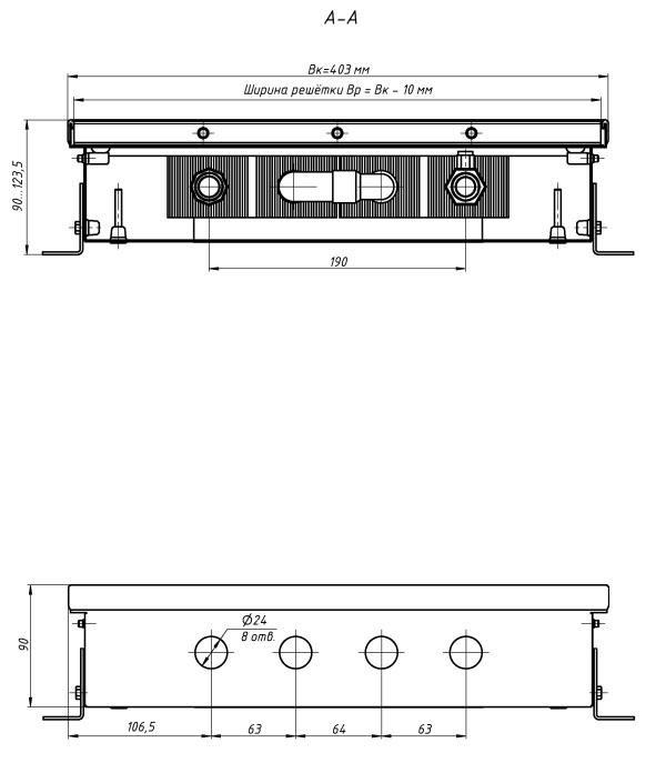 Модель Eva KC.90.403