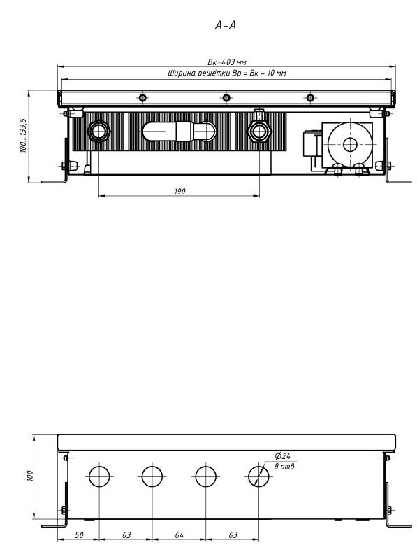 Модель Eva KB.100.403