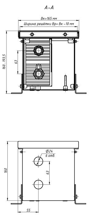Модель Eva K.160.165