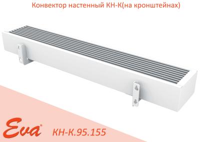 Модель Eva KH-K.95.155