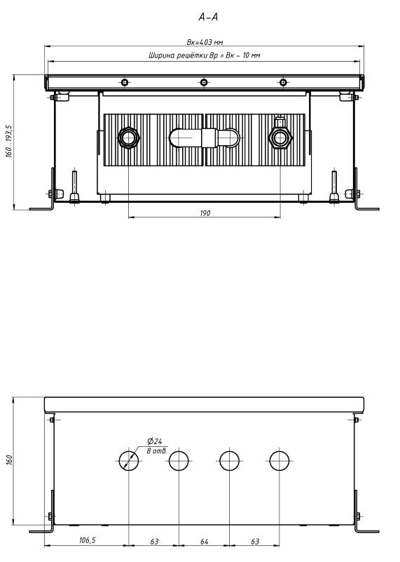 Модель Eva KC.160.403