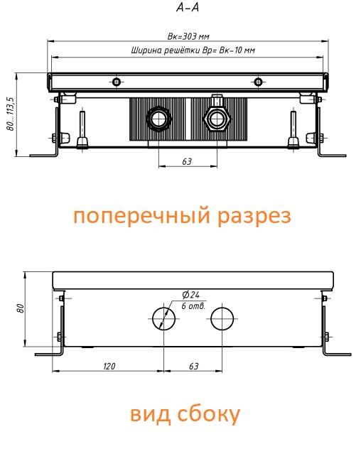 Модель Eva KC.80.303