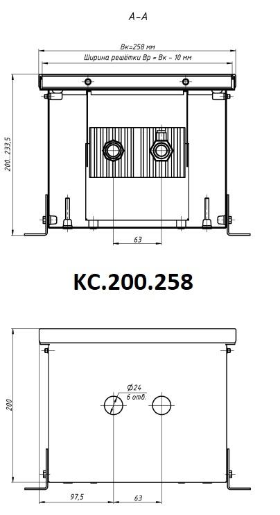 Модель Eva KC.200.258